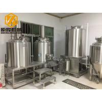 China Mini Size Stainless Steel Beer Brewing Equipment Conical Fermenters CE Approved wholesale