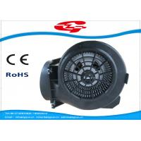 10W-50w Three Speed Centrifugal Blower Fan 5/6mm Shaft Dia For Kitchen