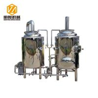 China Mirror Polish Micro Beer Brewing Equipment , 200 Liter Mini Beer Brewing System wholesale