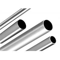 China Round AISI Stainless Steel Tubing 304 316 321 2205 OD 6mm - 1175mm wholesale