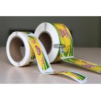 China Private Honey Oil Food Packaging Labels / Sticker Labels For Glass Jars Packaging wholesale