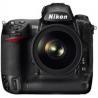 Buy cheap Nikon D3x Digital SLR Camera from wholesalers