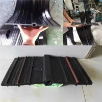China swelling waterstop rubber materials water expanding rubber waterstop wholesale