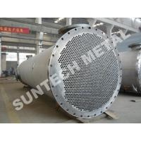 China Titanium Gr.2 Cooler / Shell Tube Heat Exchanger for Paper and Pulping Industry wholesale