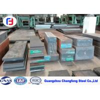 Quality AISI Standard Hot Work Tool Steel H13 / SKD61 Quenching And Tempering Machinery for sale