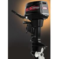 China Outboard Engine wholesale