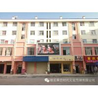 China High Brightness Led Advertising Board , P6 Smd Outdoor Led Display Waterpoof wholesale