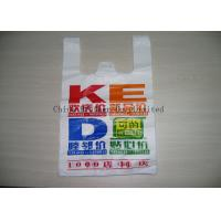 China Heavy Duty Plastic Shopping Bags With Handles , Custom Plastic Grocery Bags wholesale