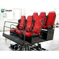 China 6 Seats Platform 7D Movie Theater Game Machine Shooting Gun Game Motion Chair wholesale
