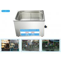 China Digital Control Ultrasonic Circuit Board Cleaner With 600W Heat Power 22L wholesale