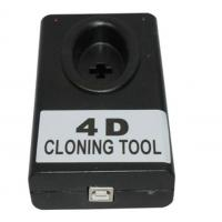 China 4D CLONING TOOL wholesale