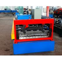 China Automatical Steel Roof Panel Roll Forming Machine Use Cr12 Cutting Blade by Japan Panasonic PLC Control wholesale