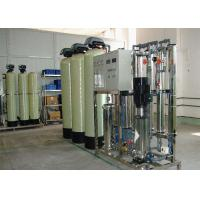 China Single Stage Reverse Osmosis Drinking Water Treatment Plant , Water Treatment Equipment wholesale