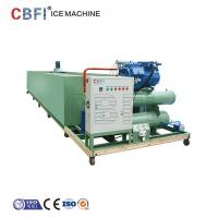 China 10 Tons Daily Capacity Containerized Block Ice Machine Containerized Ice Plant wholesale