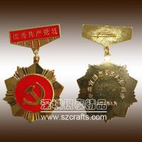 China Golden Stamping Metal Medal for the Excellent Employee wholesale