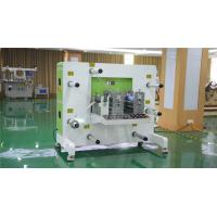 China Full Automatic High Speed Label Rotary Die Cutting Equipment With Slitting Function wholesale