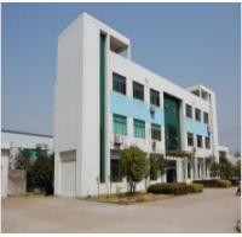 Juanxin Technology Co.,LTD.
