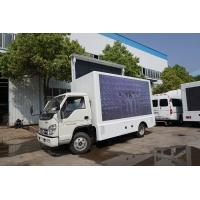 China P4 Outdoor Mobile  LED Billboard Truck Forland With Road Show Stage wholesale