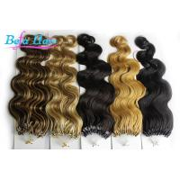China Brazilian Wine Red / White Virgin Micro Loop Ring Hair Extensions 20-22 Inch wholesale