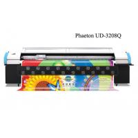 Buy cheap Phaeton solvent printer UD3208Q model with Seiko SPT510-35PL head from wholesalers
