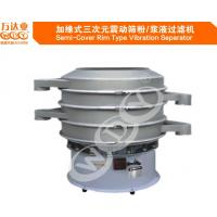 Quality Semi - Cover Rim Type Vibratory Sieving Machine Separator 380V 1440 RPM For Metallurgy for sale