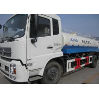 Buy cheap Custom Waste Collection Vehicles, Super Ellipses Water Tanker Truck, 8780*2420 from wholesalers