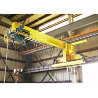 China Slewing Arm Wall Traveling Jib Crane For Machine Manufacturing And Assembling wholesale