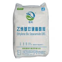 Buy cheap Stable Polymeric Dispersing Agent , Plastic Lubricant Ethylene Bis Stearamide from wholesalers