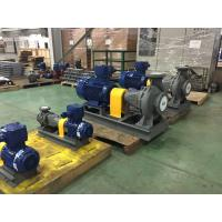 China Portable Horizontal Single Stage Centrifugal Pump High Pressure Safety Maintenance Long wholesale