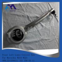 China Front Left Lower Auto Control Arm For Mercedes W216 W221 S350 S400S S420 S450  S500 wholesale