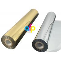 China Gold / Silver Hot Foil ,  Custom Size Stamping / Printing Holographic Pet Film wholesale