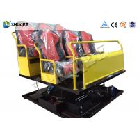 China Removable 7D Movie Theater Cinema System 7D Roller Coaster Simulator High Definition wholesale
