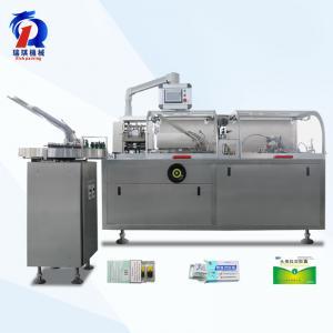 China 120W Horizontal Automatic Pharmaceutical Products Carton Box Packing Machine wholesale