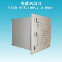 China 1500m³/h Cleaning Room HEPA Air Blower For Cleaning Dust 965×660×460 MM wholesale