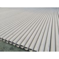 China Duplex Stainless Steel Pipe ASTM A789 / ASTM A790 / ASTM A928 S31803, S32750, S32760, SUS329J3L 1.4462, 1.4410, 1.4501 on sale
