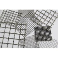 China Square Hole Crimped Woven Wire Mesh Stainless Steel 304 316L For Filtering Salt wholesale