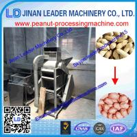 China food machinery high efficency peanut sheller/peanut shelling machine with CE/ISO9001 wholesale