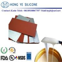 China High quality heat resistant silicone rubber plate/sheet for hot stamping wholesale