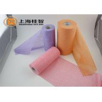 Buy cheap viscose/polyester Spunlace nonwoven fabric clean cloth colorful printed wavy type product