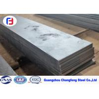 China SKD61 Hot Rolled Steel Bar Quenching / Tempering Heat Treatment Thickness 16 - 260mm wholesale