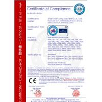 Jinan Shun Long Machinery Co., Ltd. Certifications