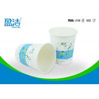 China Ink Printed 8oz Disposable Paper Cups Of Single Wall For Restruants And Shops wholesale