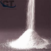 China 600-1250Mesh SiO2:>99%  Silica Powder Is Used In Epoxy Floor Good Liquidity wholesale