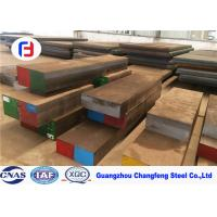 China Forged SAE1050 Tool Steel Plate , AISI Tool Steel Thickness 10 - 350mm wholesale