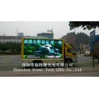 China High Definition Truck Mounted Led Display 7000CD Getron Control System wholesale