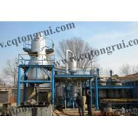 China Dir Engine Oil Vacuum Distillation Equipment wholesale