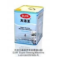 China DJW Grade-A Sewing Machine Lubricant wholesale