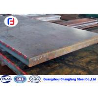 Buy cheap P20 Special Tool Steel Bar Good Polishing Performance For Pre - Hardened from wholesalers