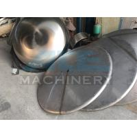 China 1000L Brewhouse for Micro Brewery Equipment, Brewhouse Set-up (ACE-FJG-N5) wholesale