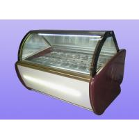 China Ice Cream Display Fridges 20 Pans -22°C - 18°C Energy Saving wholesale